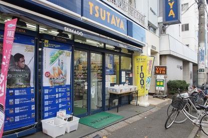 TSUTAYA矢向店の画像1