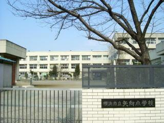矢向小学校の画像1