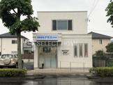 株式会社アモス 調剤薬局アモス 大門店