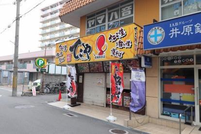 てこや 徳庵駅前店の画像1