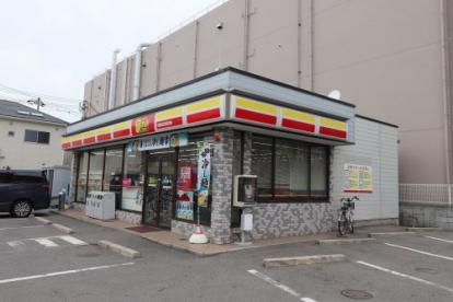 デイリーヤマザキ 東大阪稲田店の画像1
