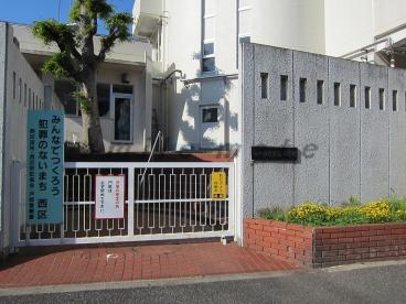 横浜市立 宮谷小学校の画像1