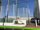 世田谷区立八幡中学校