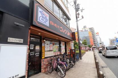 コメダ珈琲店 今福鶴見店の画像1