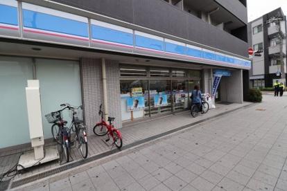ローソン 今福鶴見駅東店の画像1