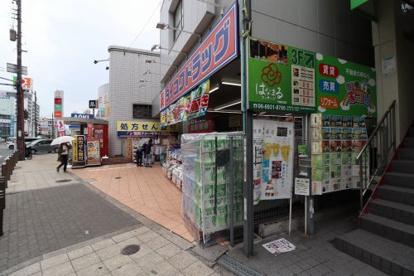 ダイコクドラッグ 今福鶴見駅前店の画像1