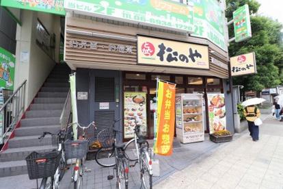 松乃家 今福鶴見店の画像1