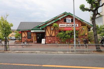 コメダ珈琲店 の画像1