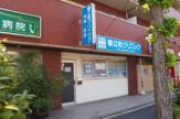 春江町クリニック