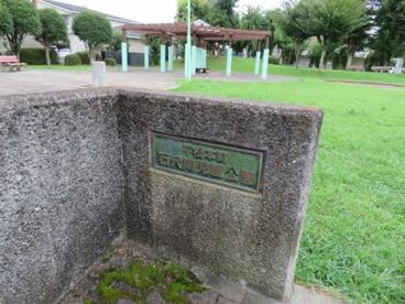 公園 平松本町の画像5