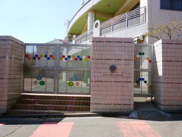 尾山台ナザレン幼稚園の画像1