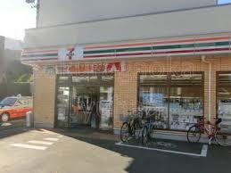 セブンイレブン 世田谷等々力1丁目店の画像1