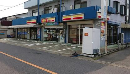 ニューヤマザキデイリーストア 鷲宮駅東口店の画像1