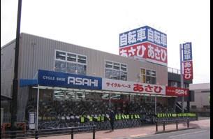 サイクルベースあさひ 立川幸店の画像1