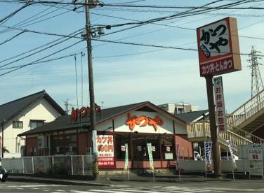 かつや岡崎北店の画像1