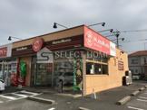 ほっともっと 岡崎井内町店