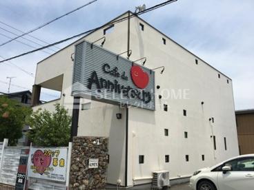 カフェド アニバーサリー (Cafe de Anniversary【旧店名】KITCHEN ANNIVERSARY)の画像1
