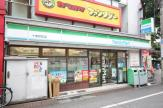 ファミリーマート 十条駅前店