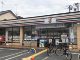 セブンイレブン 鳩ヶ谷坂下3丁目店