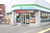ファミリーマート 十条仲原三丁目店
