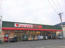 コモディイイダ/上福岡店
