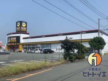 ドン・キホーテ 八女店の画像1
