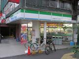 ファミリーマート 杉並富士見ヶ丘駅前店