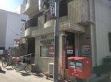 東住吉南田辺五郵便局