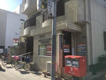 東住吉南田辺五郵便局の画像1