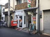 東住吉駒川五郵便局