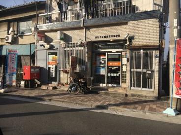 東住吉公園南矢田郵便局の画像1