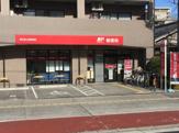 東住吉山坂郵便局