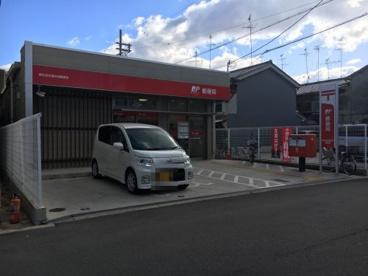 東住吉住道矢田郵便局の画像1