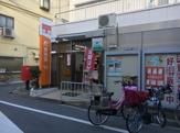 東住吉田辺郵便局