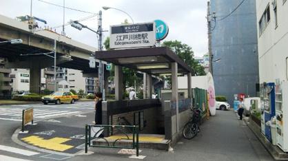 江戸川橋の画像1