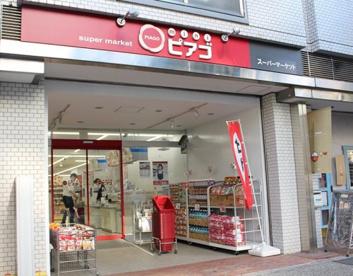 miniピアゴ音羽1丁目店の画像1
