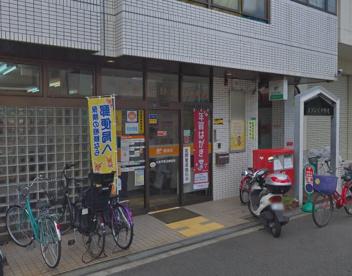 大阪平野北郵便局の画像1