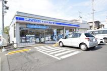 ローソンLAWSON+スリーエフ泉中田西店