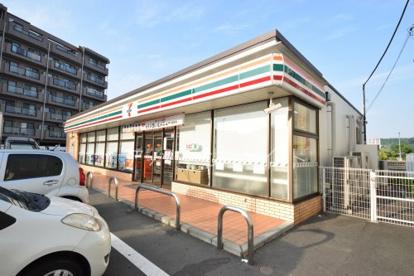 セブンイレブン横浜戸塚矢部店の画像1