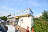 ローソン戸塚吉田町店
