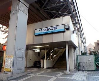 立会川駅の画像1