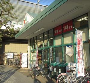 マルエツ 潮見店の画像1