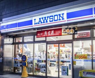 ローソン 西池袋二丁目店の画像1