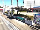 三里文化会館前バス停