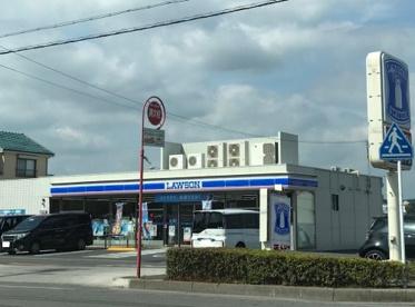 ローソン岡崎竜美丘店の画像1