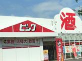 酒やビック東岡崎店