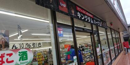 セブンイレブン 新発田住吉店の画像1