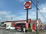 ガスと東岡崎店