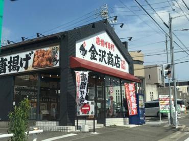 金沢商店の画像1