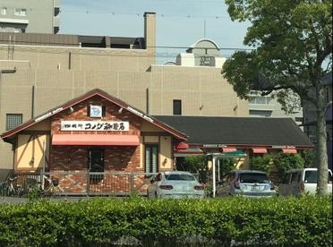 コメダ珈琲店岡崎大西店の画像1